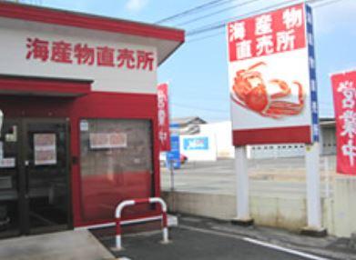 カニ 遠賀町