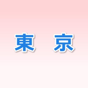 東京でカニを販売・購入できるのは築地場外市場、蟹倶楽部と斉藤水産