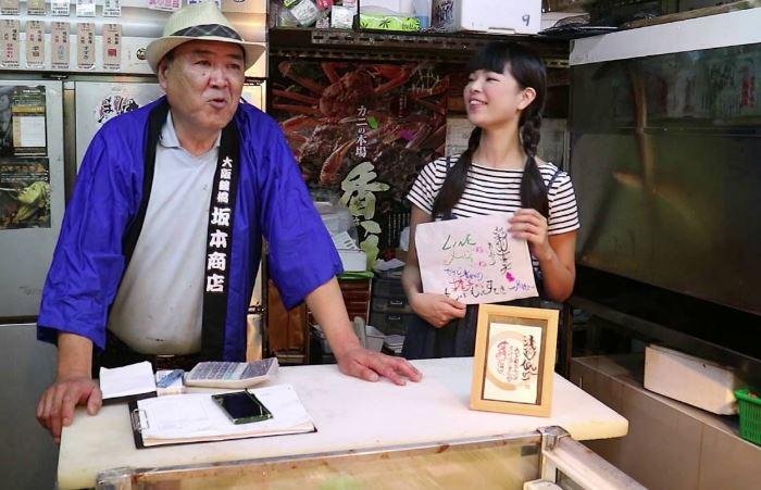 坂本商店 カニ