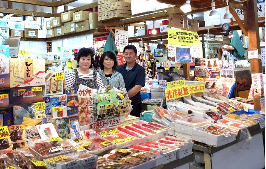 函館朝市 マルワ中村商店