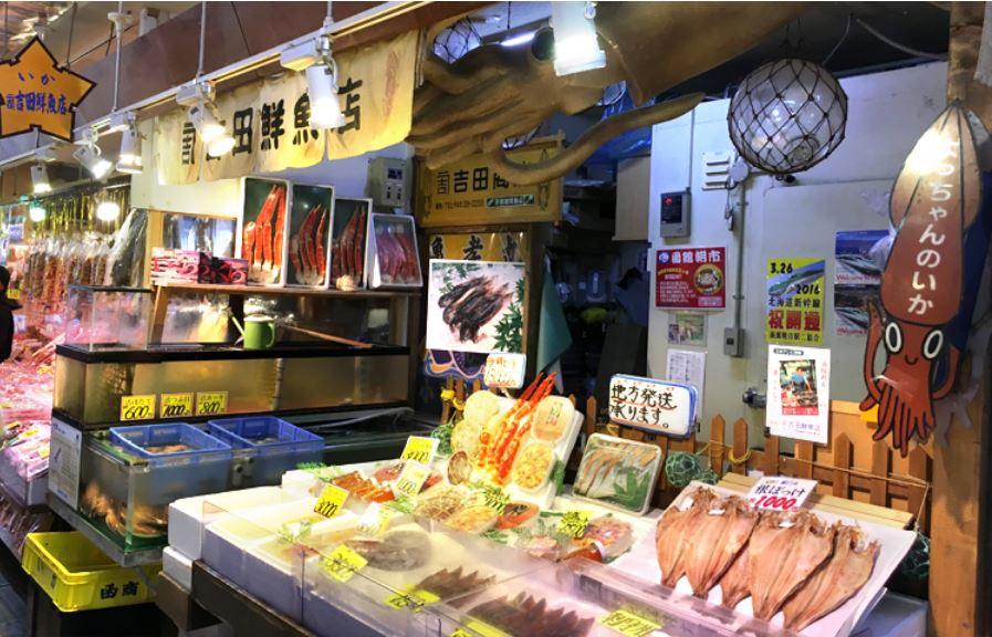 函館朝市 吉田鮮魚店