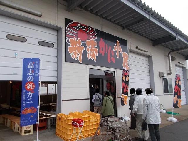 新湊カニ小屋