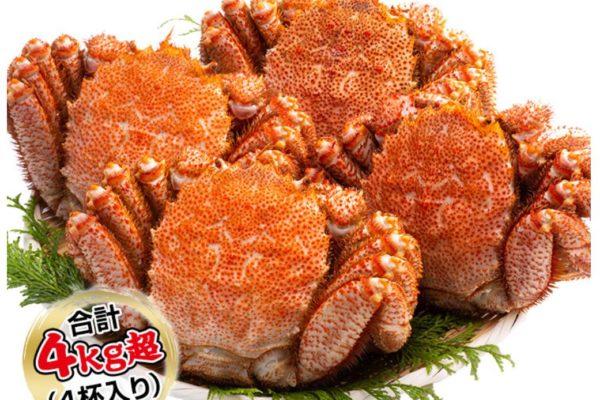 かに本舗 超特大 北海道浜茹で毛がに姿の4杯で4kg超を購入