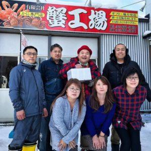 北海道札幌のカニ直売所 蟹工場の毛ガニがタカトシランドで放映